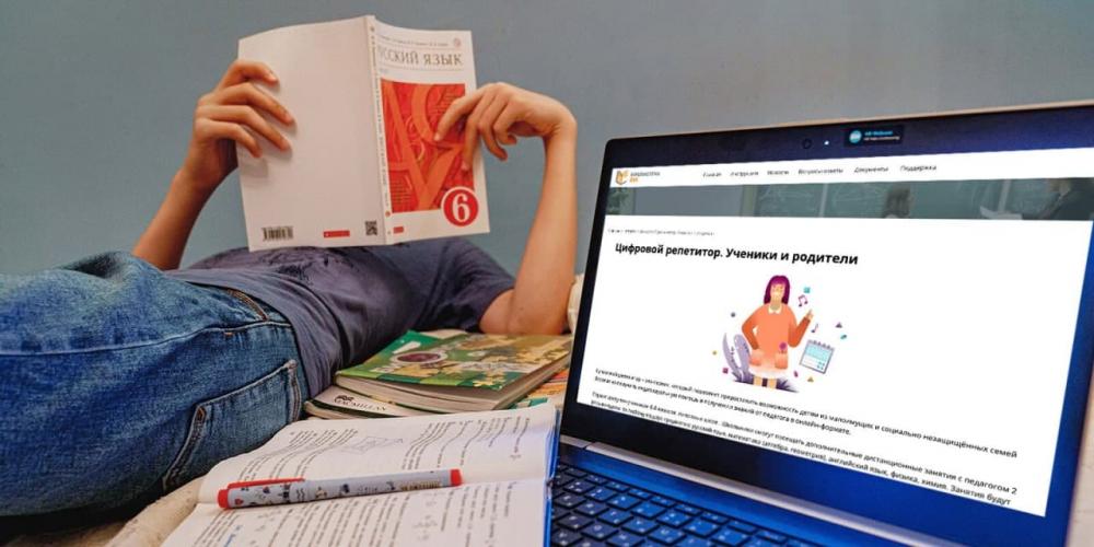 Образовательный проект «Цифровой репетитор» стал доступен во всех школах столицы. Фото: mos.ru